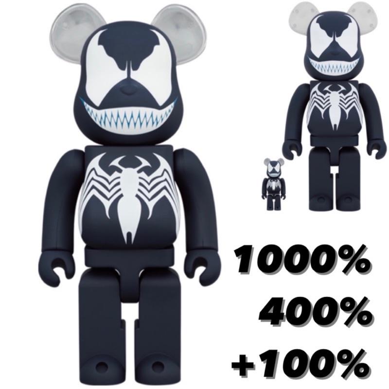 BE@R BRICK VENOM 猛毒 漫威 庫柏力克熊 MARVEL 1000% 400% 100% 代購 公仔 玩具