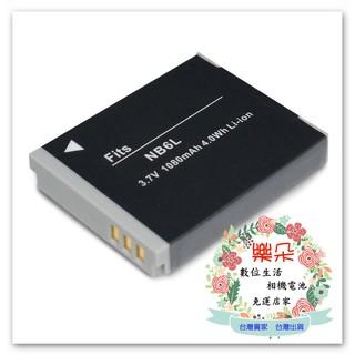 🍁適用Canon NB-6L 鋰電池 IXUS 200 210 IS SX600 SX610 SX700 SX710HS 新北市