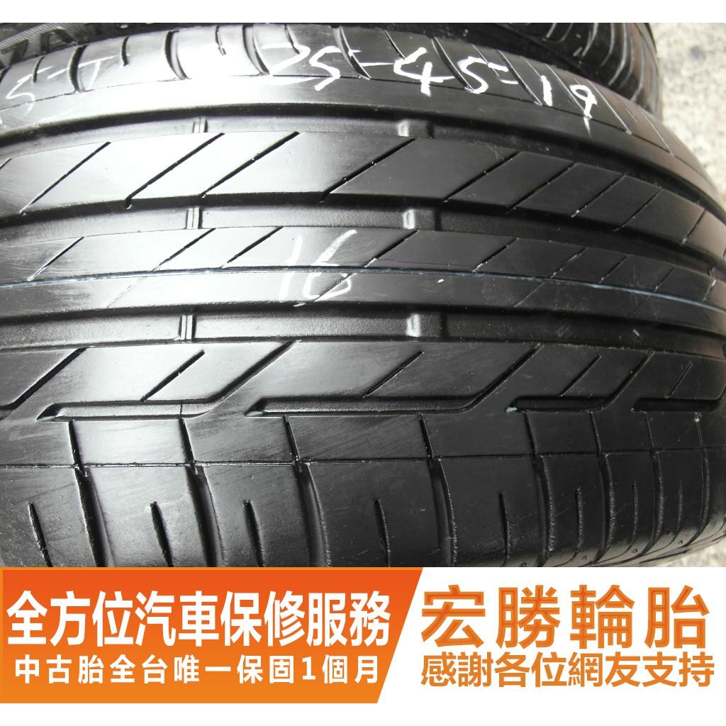 【宏勝輪胎】C147. 225 45 19 普利司通 T001 9成 4條 含工12000元 中古胎 落地胎 二手輪胎