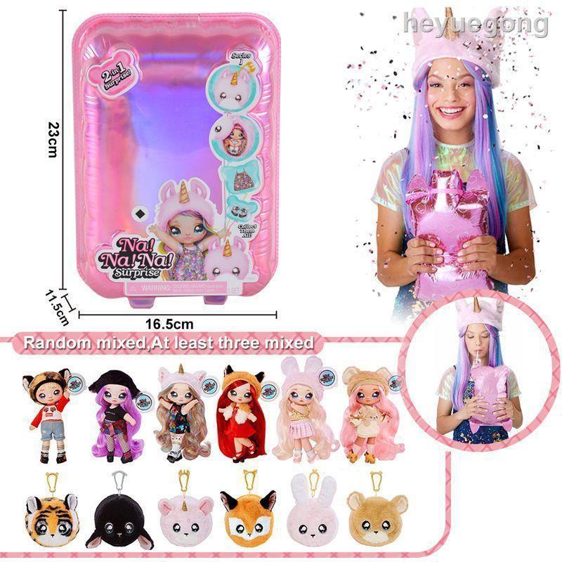 ww 【廠家甩賣】 仔盲盒玩具NaNaNa Surprise驚喜二合一時尚美發娃娃公