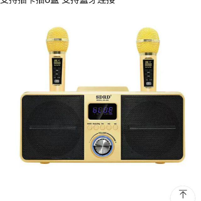 現貨 SDRD SD-309(旗艦版KTV)