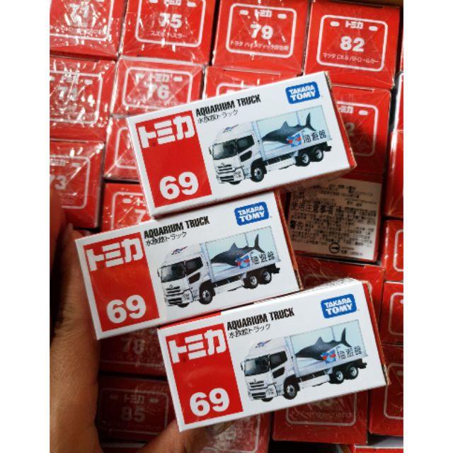 【S236】小車基地  tomica no.69