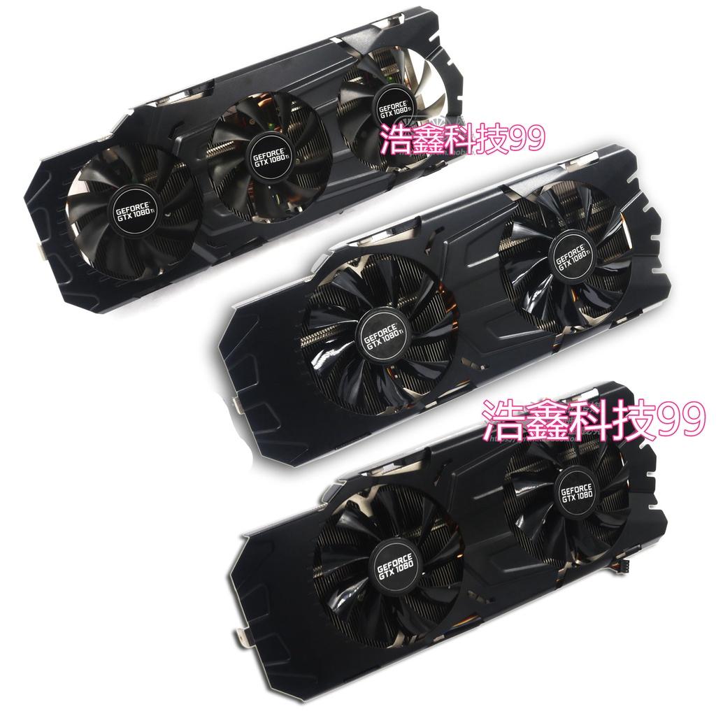 【現貨 速發】公版GTX1070/1070Ti/1080/1080Ti/TiTAN X顯卡散熱器五熱管信仰燈