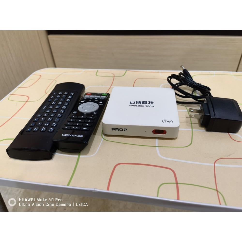 UBOX 安博盒子 PRO2 X950 【二手換機出售】