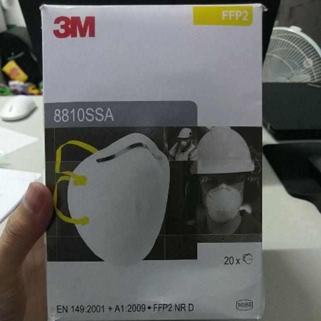 3M 8810SSA FFP2 工業用防塵口罩