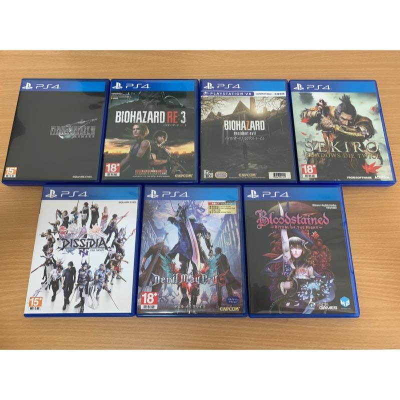 PS4遊戲光碟 最終幻想7重製版/ 惡靈古堡3重製版/惡靈古堡7生化危機/隻狼/最終幻想 紛爭/惡魔獵人5/血咒之城