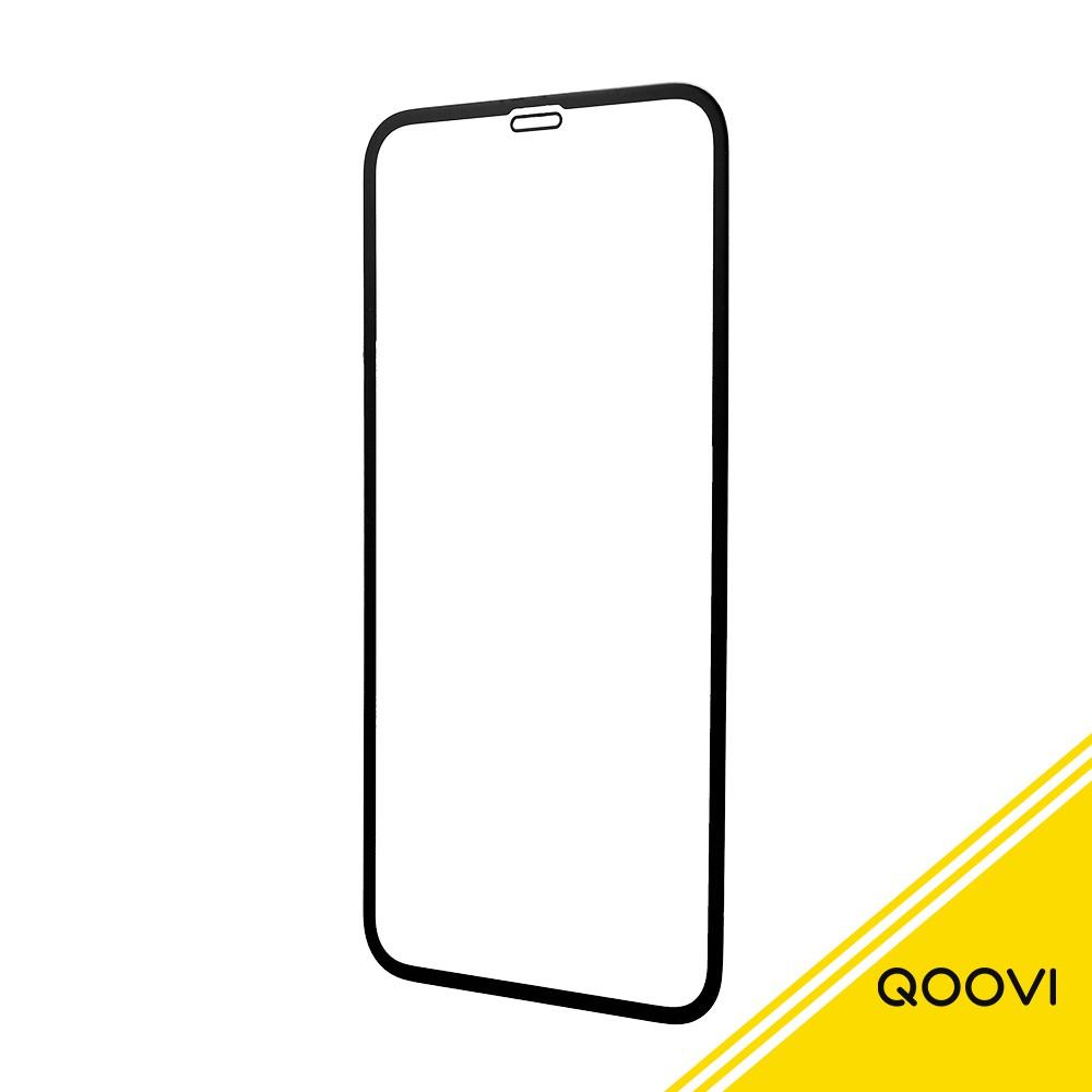 【20D 滿版 鋼化膜】 iPhone 12/Pro/Max/Mini/11/XS/8/7/Plus/6 螢幕玻璃保護貼