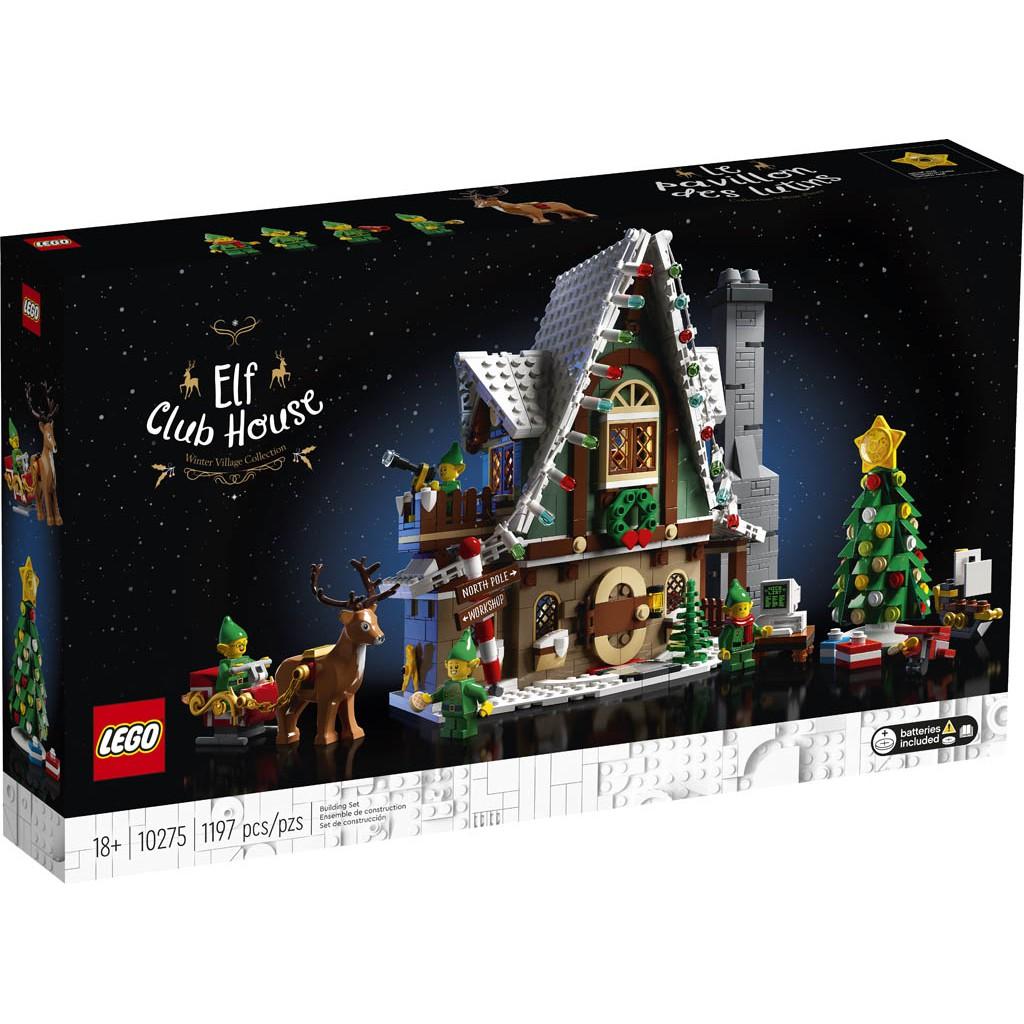 高雄 磚賣站 樂高 LEGO 10275 小精靈聖誕小屋 冬季系列