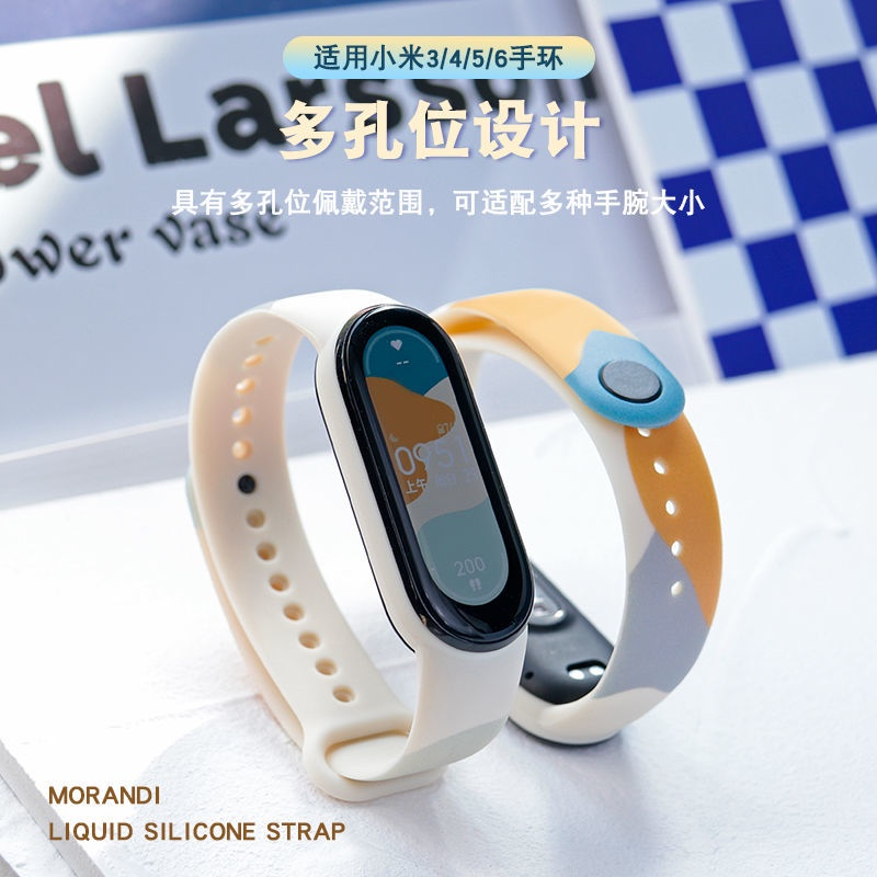 小米手環6 標準版 小米手環5 血氧檢測 小米手環 台灣保固一年 繁體中文 小米手環4小米手環6/5/4/3小米手環替換