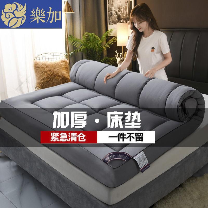 「現貨」樂加 加厚10cm可折疊軟床墊1.5m1.8米榻榻米0.9米學生宿舍床褥羽絨床墊 軟床墊 羽絲絨日式床墊 羽絨床
