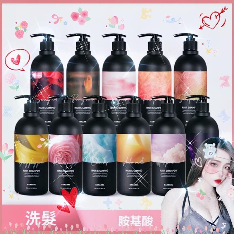 送雪潤光試用包😍⚜️韓國BANANAL胺基酸香氛調理洗髮精⚜️(蓬鬆感)預購4-7天‼️