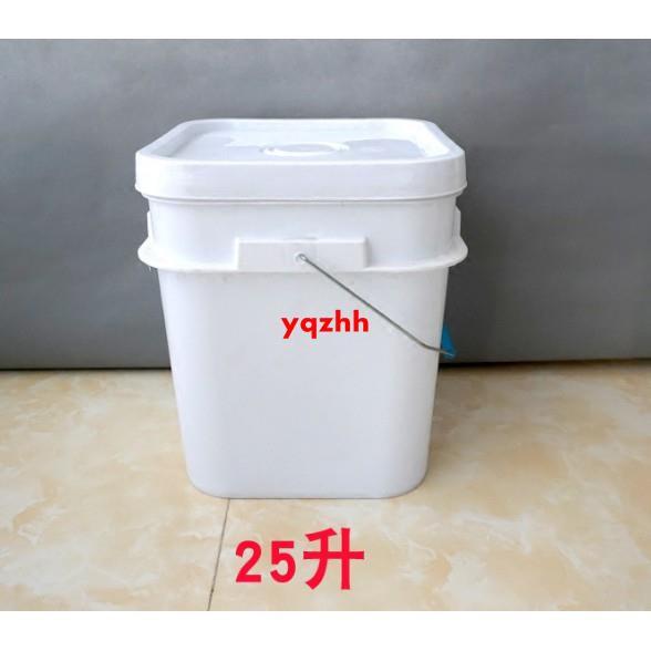 塑膠方桶塑膠桶正方形水桶儲物提水桶食品級帶蓋化工桶批家用厚款