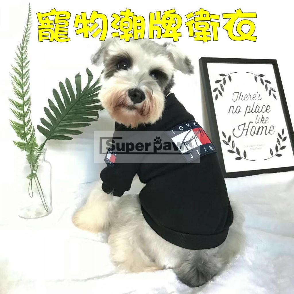 服 中型 犬