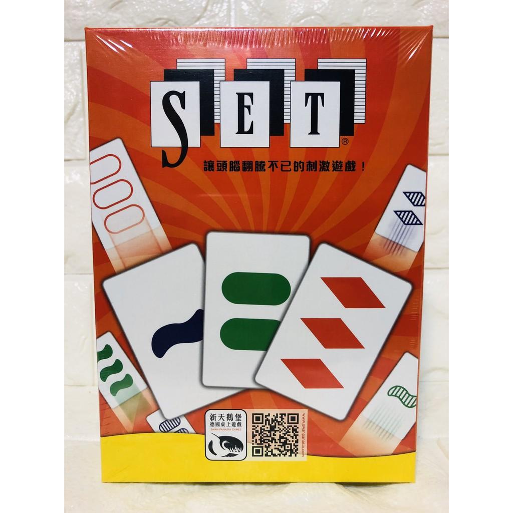 【桌遊侍】SET 神奇形色牌 實體店面快速出貨 《免運.再送充足牌套》形狀 顏色 圖案 傻傻分不清楚,訓練反應的好遊戲