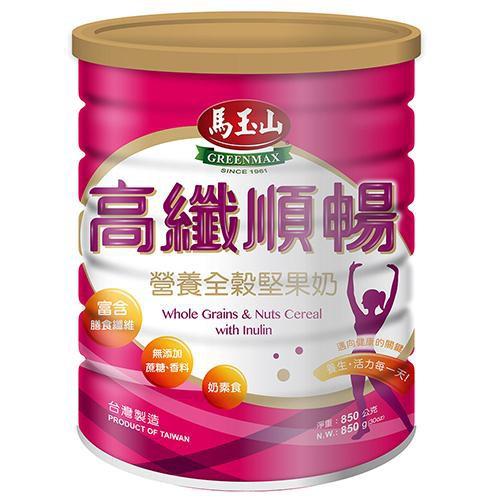 馬玉山營養全穀堅果奶高纖順暢850g 超值二入組【愛買】