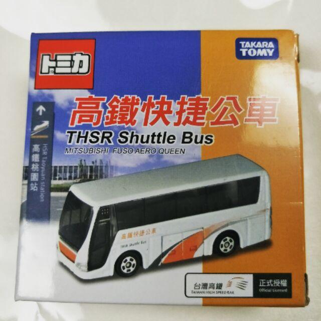 TOMICA多美 高鐵快捷公車
