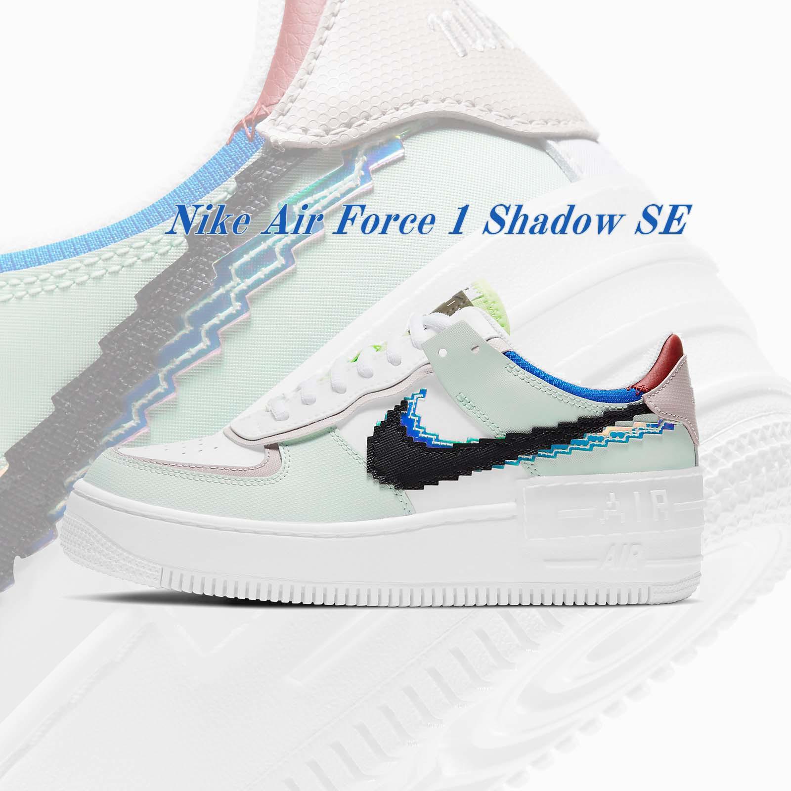 Nike 休閒鞋 AF1 Shadow SE 綠 白 女鞋 Air Force 1 解構【ACS】 CV8480-300