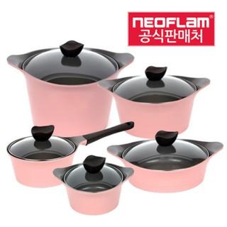 [NeoFlam] Aeni粉紅煮鍋 (16cm /  18cm /  20cm /  24cm /  26cm)