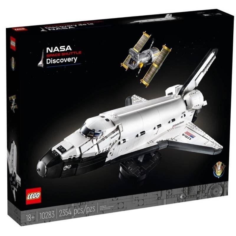 [限台中自取] 樂高 LEGO 10283 NASA 發現號太空梭  現貨