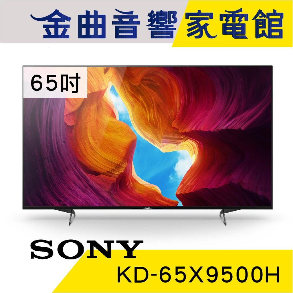 SONY 索尼 65吋 KD-65X9500H 4K HDR 液晶 電視 9500H 2020 | 金曲音響