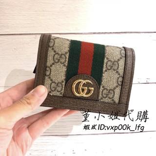 GUCCI Ophidia GG Card Case 對折短夾 綠紅綠 復古款錢包 高級帆布皮夾 短款卡夾523155 台北市