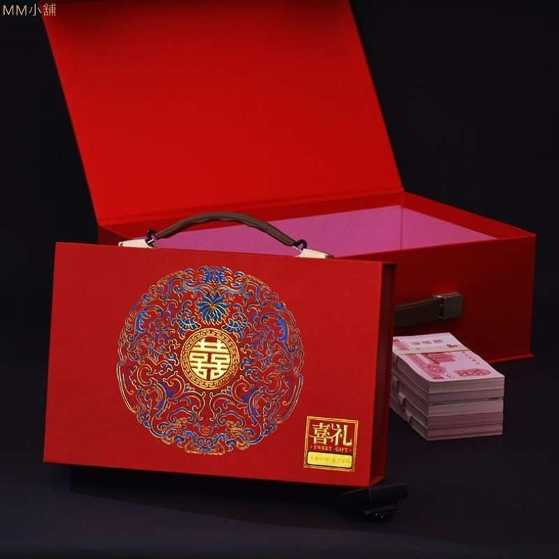 結婚喜糖禮盒實用紙盒大提親聘禮盒結婚彩禮盒糖果盒結婚簡約大氣