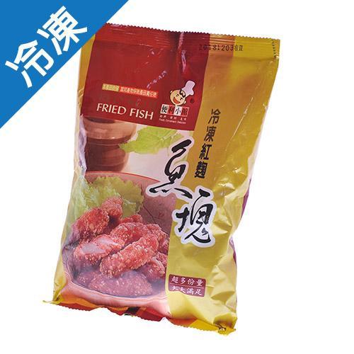 便利小館紅麴魚塊300G/包【愛買冷凍】