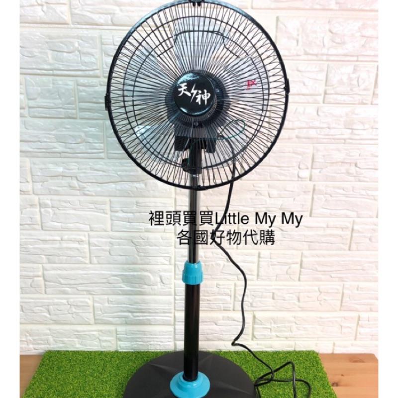 (免運) 台灣 天神12吋/16吋360度立體擺頭電風扇