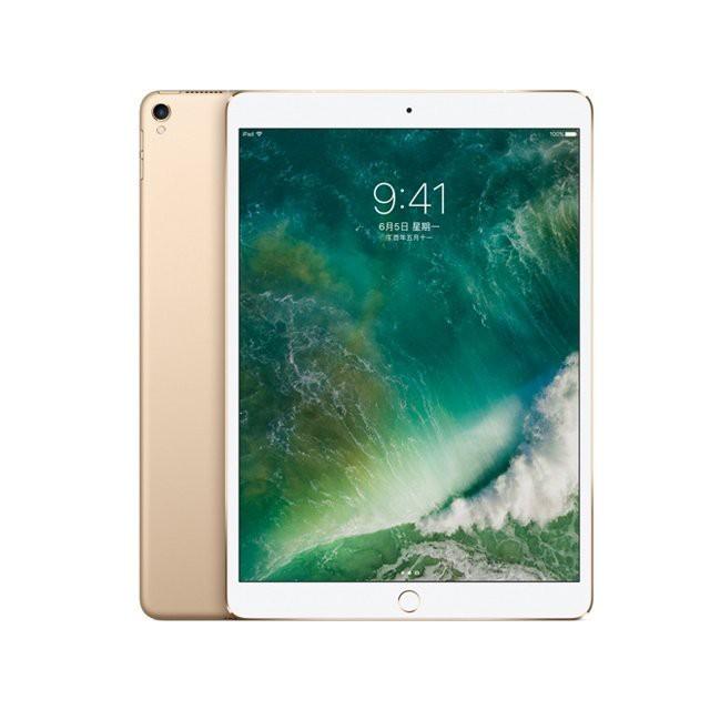 *手機航*Apple iPad Pro 10.5 64G A1709(LTE 1200萬畫素 A10X)