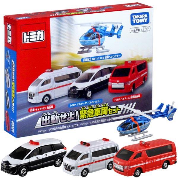 ★【TOMICA】多美小汽車 汽車組 緊急出動車輛組 TM39911