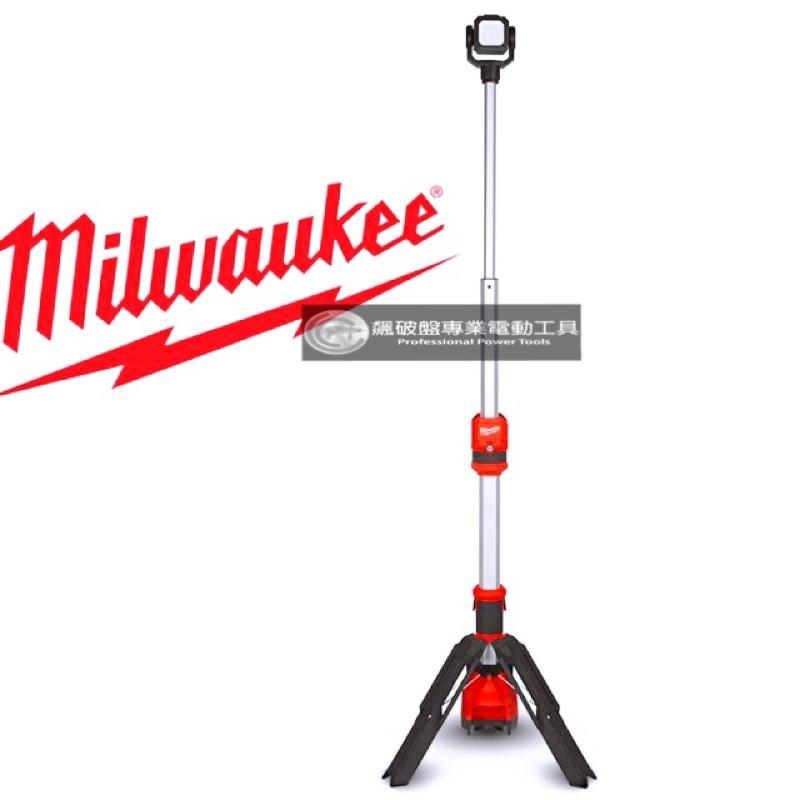 【飆破盤】米沃奇Milwaukee 美沃奇 12V鋰電三腳工作燈 /單主機/M 12SAL-0 M12 SAL sal