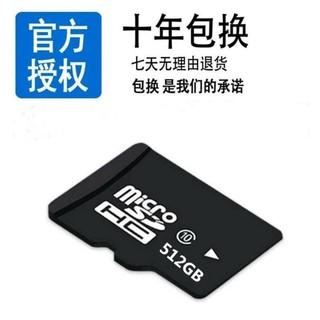 台灣現貨 原廠正品 行動硬碟256gb手機內存卡512g通用存儲卡1024gb紅米oppo小米vivo128GB 隨身碟