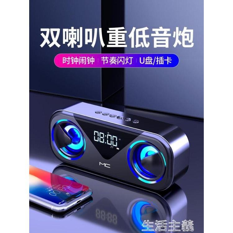 【現貨包郵】~新品6折下殺藍芽喇叭 諾西H9藍芽音箱無線家用手機迷你藍芽小音響超重低音炮3D環繞