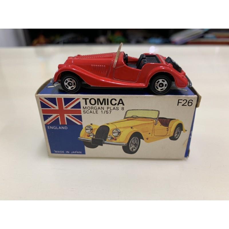 [現貨]Tomica 多美 藍盒 日製 F26 MORGAN
