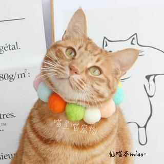 【家有萌寵呀】貓咪彩色毛球項圈狗狗毛球圣誕項圈柴犬柯基脖圈網紅寵物拍照飾品