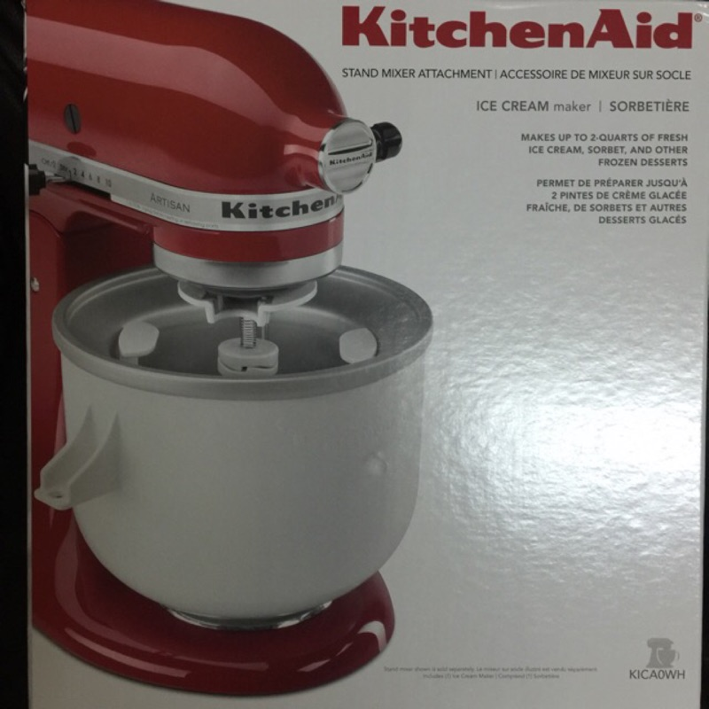 KitchenAid 製冰碗