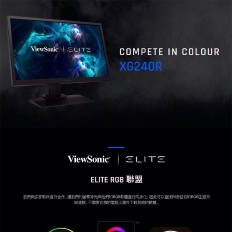 【ViewSonic 優派】XG240R 24吋RGB背光電競螢幕