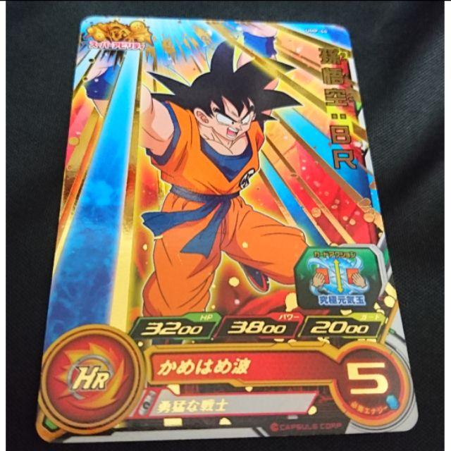 BANDAI 日版 七龍珠 HEROES DBH 機台卡 收藏卡 閃卡