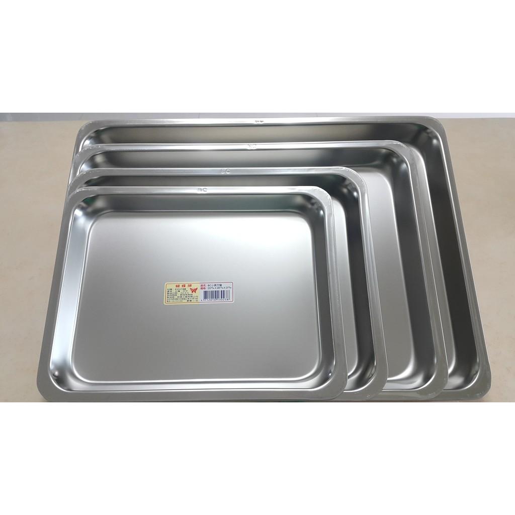 好相廚五金  304淺方盤  蝴蝶牌304不鏽鋼方盤 茶盤 滴水盤 方盤 濾水盤 淺方盤 淺盤