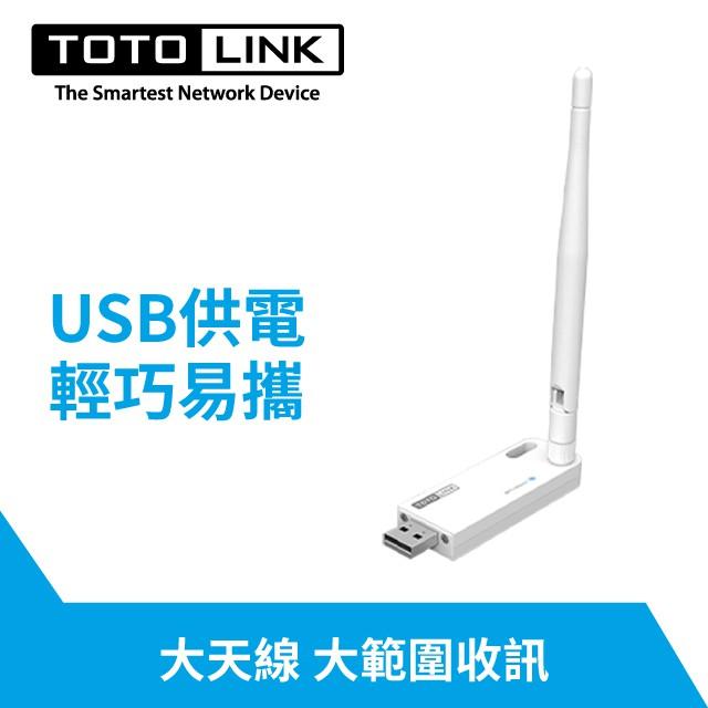 TOTOLINK N150UA 150Mbps 高效能USB無線網卡 [富廉網]