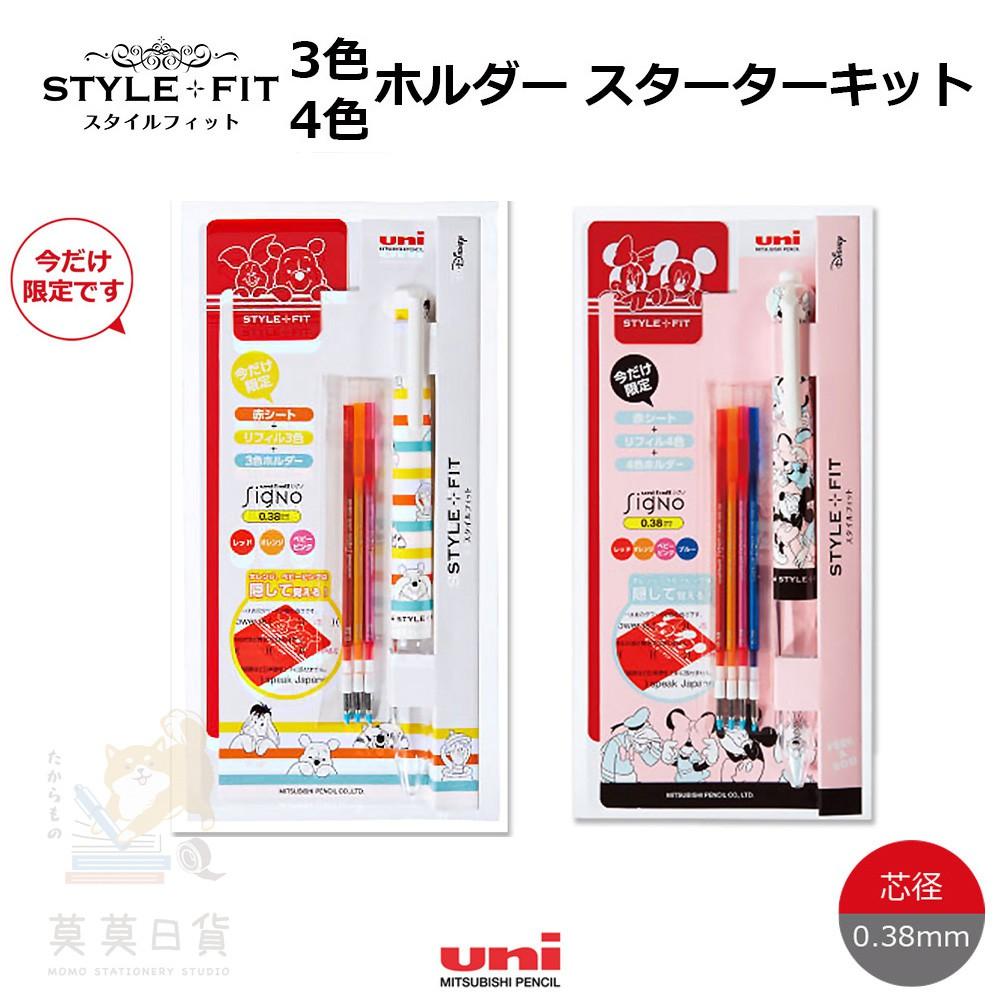 【莫莫日貨】Uni三菱 Style fit 2021 迪士尼 限定版 三色/四色筆管 暗記套組 (共2款) 21SF07