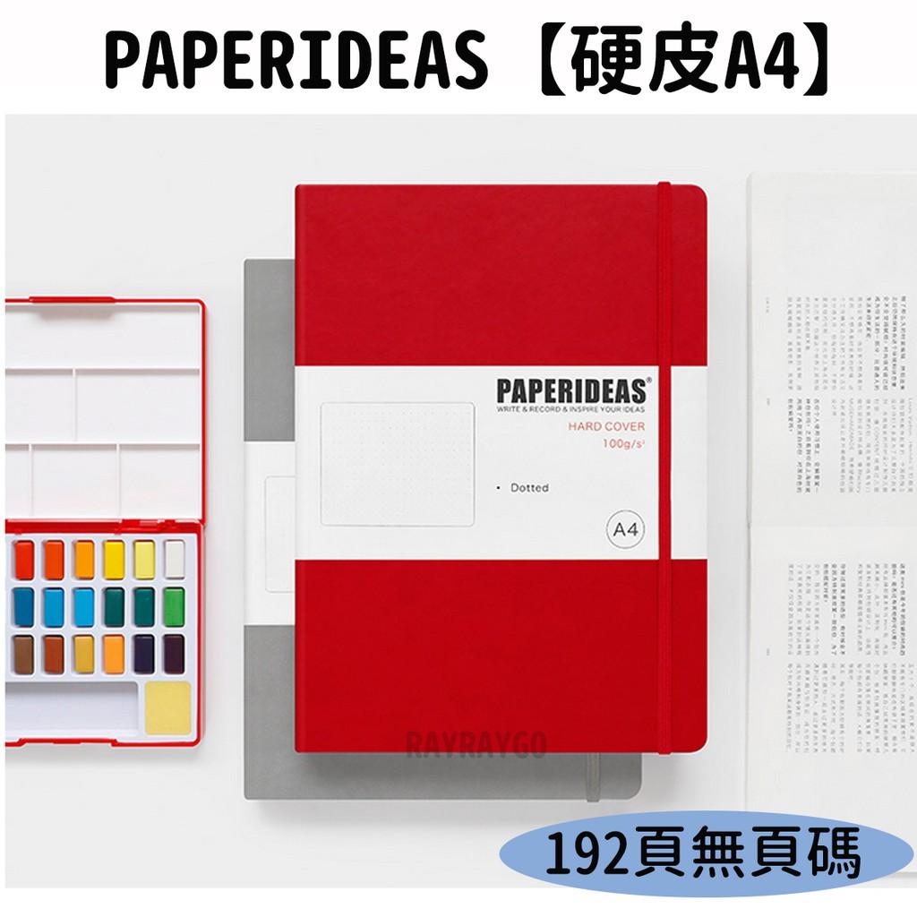 RAYRAYGO🌵PAPERIDEAS【硬皮A4】子彈筆記本 100g無酸紙 A4 筆記本 子彈筆記 點陣筆記本