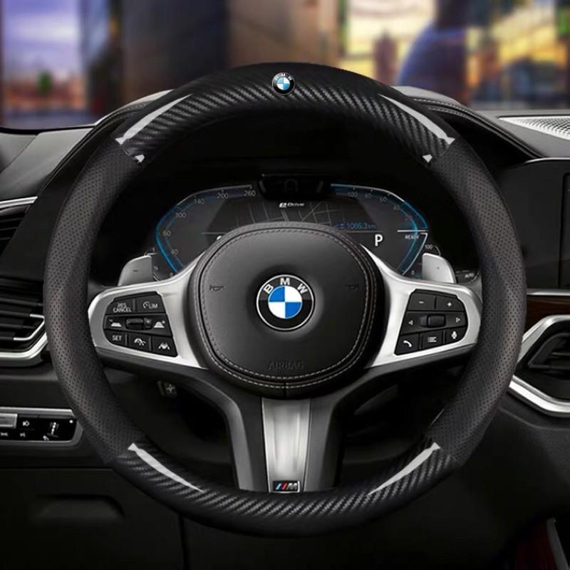 BMW專用 碳纖維方向盤套e46 e60 e90 f10 f30 320i 318i 328i 335i x3