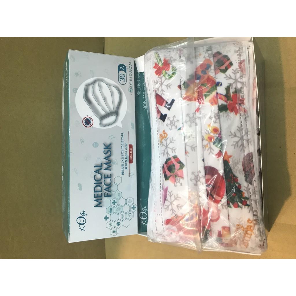 宏瑋醫療口罩(未滅菌)耶誕/聖誕風雙鋼印 台灣製造醫用口罩(30片/盒)