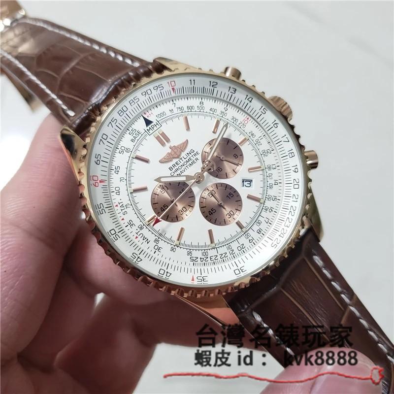 【實物拍攝】BREITLING 百年靈 男錶 石英錶 三目計時碼錶