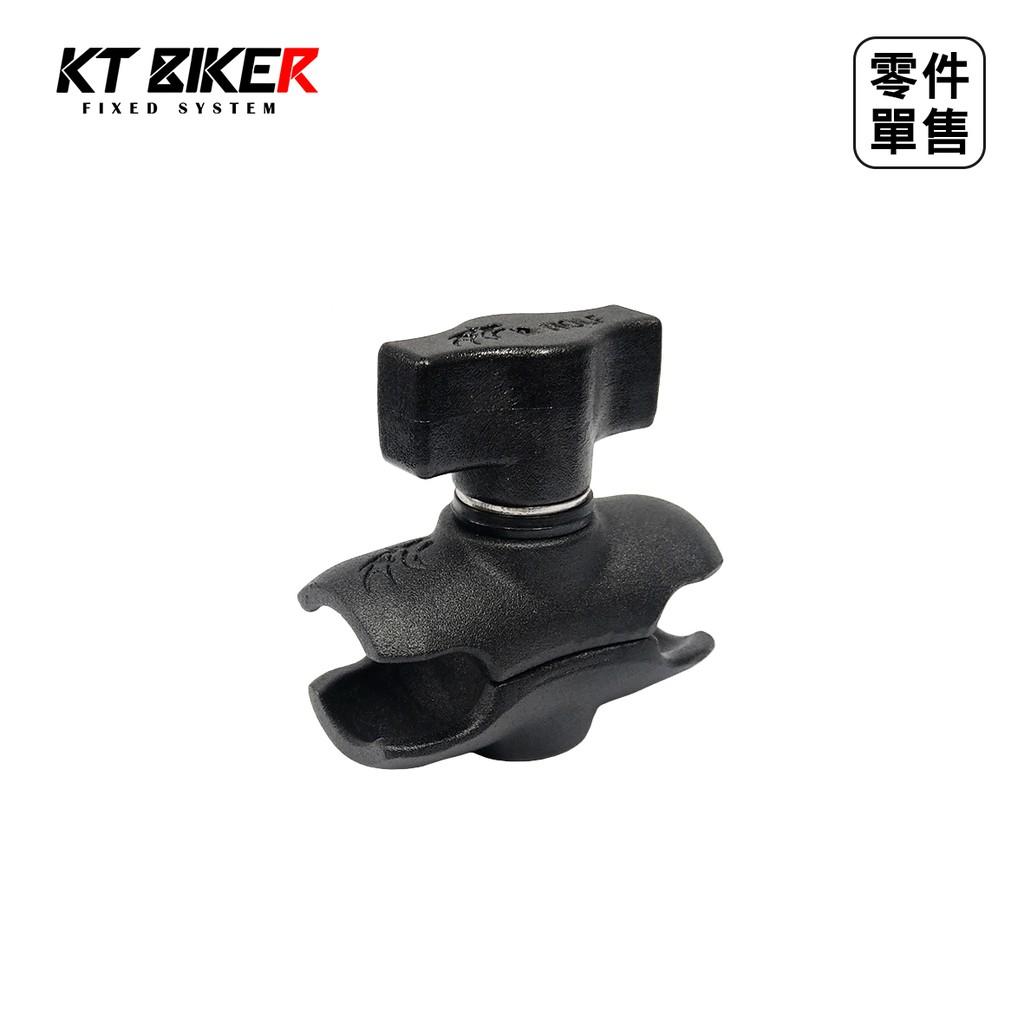 【KT BIKER】 KT系統支架 短臂夾 短臂架 手機支架 非五匹 摩托 機車 〔KTP212〕