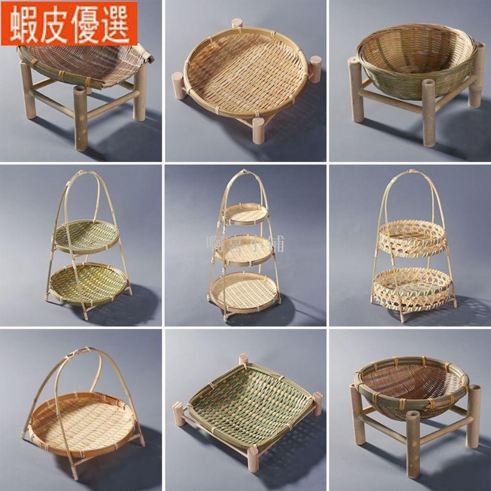 🔥新品爆款限时抢购!🔥竹編製品水果盤點心籃木架提籃幹果籃竹製收納籃子手工可盛物竹籃