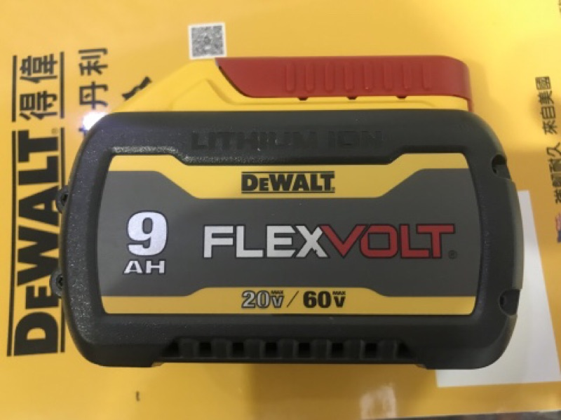DEWALT 新一代 得偉 9.0 9A 鋰電池 60V 54V  2020制