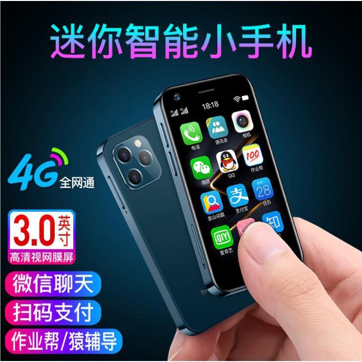 預售款 谷歌play+繁體中文索野13pro XS12超薄全網通4G迷你手機4+64G學生手機SOYES安卓手機人臉識別
