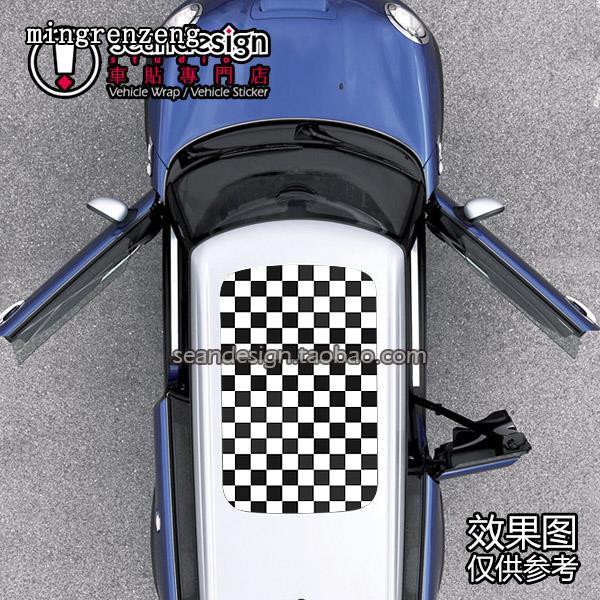 現貨 寶馬迷你Mini cooper countryman 黑白格 汽車車頂貼全景天窗貼紙